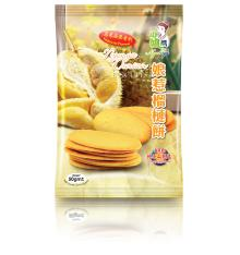 Nyonya Durian Biscuits 50g (16pcs/Pack, with Plastic Tray)