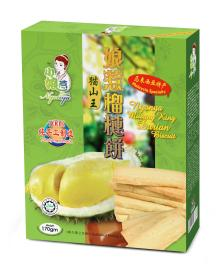 Nyonya Musang King Durian Bisuits 170g (10pcs IndvPack, 3pcs/IndvPack, with Tray)
