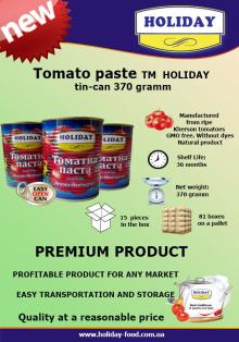 Tomato paste 25% brix tin can