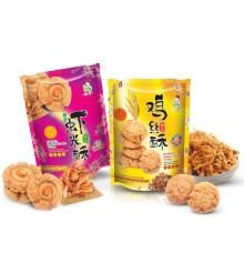 Nyonya Handmade Biscuits - Crisps Series