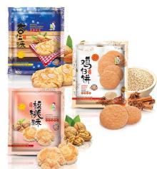 Nyonya  Handmade  Cookies Series