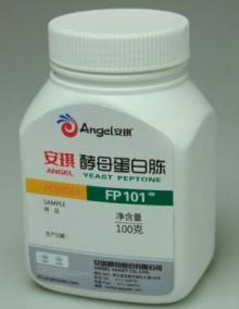 Angel Yeast peptone