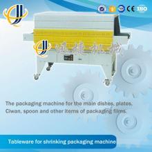 Tableware shrink packaging machine4525(for tableware)