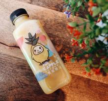 100% FRESH PINEAPPLE JUICE l HPP AND BLAST-FROZEN