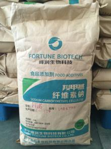 Food grade CMC powder with high quality