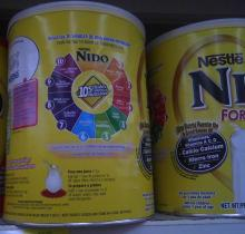 Nestle NAN Infant Nido Baby Milk Powder / Nido Instant Milk, Nido Red Cap