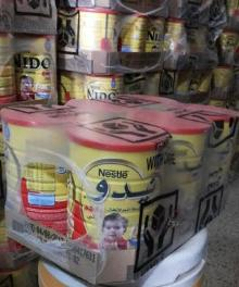 Milk Powder,Nido,Aptamil Baby Milk,Nutrilon,