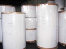 Newsprint Paper 45gsm/47gsm/48gsm