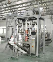 Peanut & Seeds Packing Machine