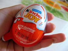 Ferrero Kinder Surprise, Kinder Joy, Kinder Bueno, Chocolate