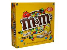 M&Ms peanuts yellow 400g