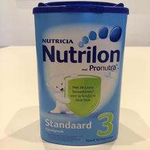 cheap price price nutrilon baby food for sale products china cheap