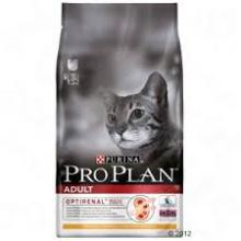 Purina Proplan Adult Dry Cats food