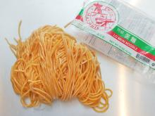 Dried Egg Noodle