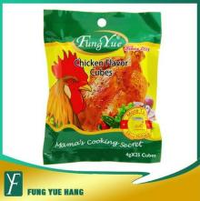 4g Chicken Powder Halal Seasoning Condiment