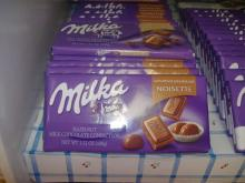 MILKA CHOCOLATE 100GRM