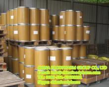 Acetyl L-carnitine HCL