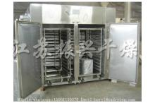 food processing machine drying oven for fish