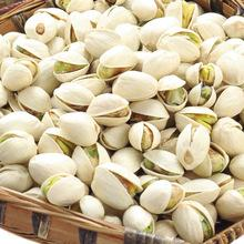 Pistachio Nuts with Shell - Ships From Africa - Raw Pistachios In Bulk