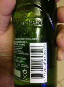 Heineken lager beer !!!!!!