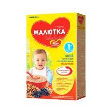MALYUTKA INFANT MILK FORMULA