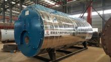 efficient 10 ton oil fired steam boiler