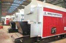 4 ton Packaged coal fired steam boiler