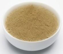 Clam Extract Powder.