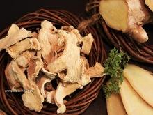 Dried White Ginger