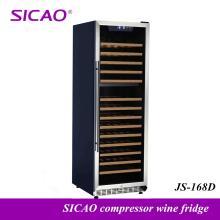 SICAO 177 bottle compressor wine fridge