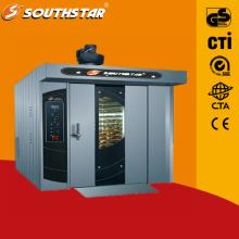 2016 Commercial 32 Trays Electric  Rotary   Oven  for  Bread  Making