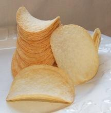 Grade A Pringles Potato chips.