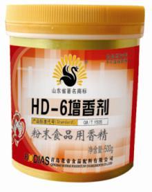 HD-6 Meat ethyl maltol