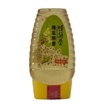 454g Organic Pure Natural Acacia Honey