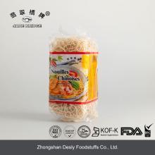 chinese egg noodles fine egg noodle, fined noodles
