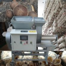 small oyster inoculation bagging machine for mushroom farm