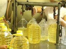 Vegetable Oil , Sunflower Oil, Refined Sunflower Oil, Cooking Oil for sale