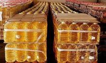 PURE RBD PALM Oil / Olein