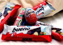 Nutella, Kinder Joy, Snickers, Mars, Bounty Twix,  Kitkat , kinder suprise
