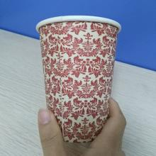 12oz logo printed single paper cup with lid