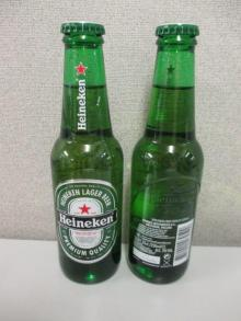 Heineken Lager Beer 250ML Bottle