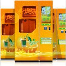 Fresh orange juice vending machine price