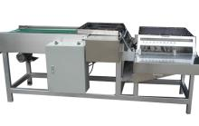 Wafer Biscuit Cutting Machine