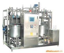 Milk UHT sterilizer