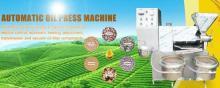 High Efficiency  Automatic  Oil  Press   Machine
