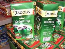 Jacobs Kronung 200gr Instant Coffee