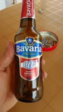 Bavaria Malt 0.0% Non Alcohol Beer 330ml Bottle