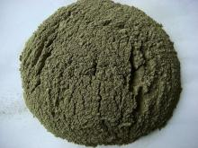 Kelp Powder for Aquatic Feed