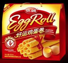 phoenix egg roll in gift box