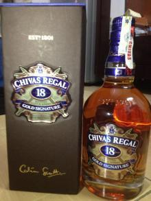 Chivas Regal 18 Year Old Premium Scotch Whisky